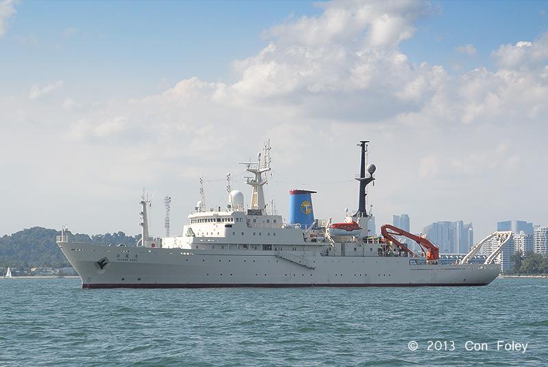 Hakuho Maru